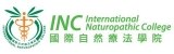 International Naturopathic College Limited 國際自然療法學院有限公司